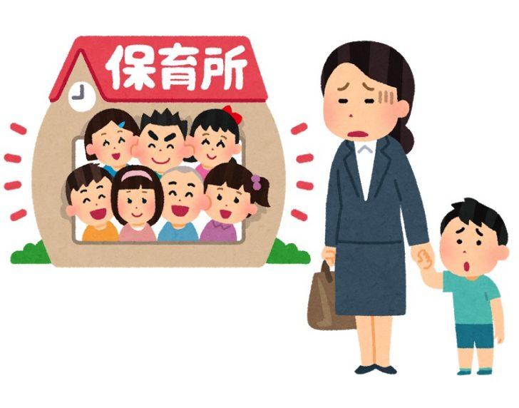 hoikujo_taikijidou